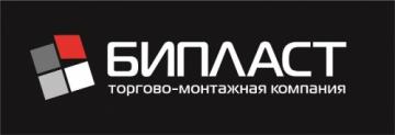 Фирма БиПласт