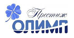 Фирма Олимп Престиж