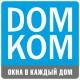 Акции и скидки на пластиковые окна от компании ДОМКОМ